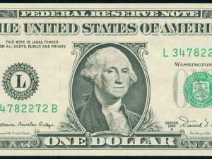 """¿Sabías que """"Dios"""" está en el dólar?"""