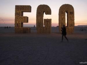 Siete pautas para dominar tu ego (Wayne Dyer)