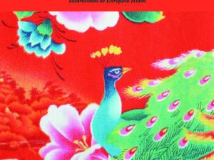 """""""El viento sobre el lago"""", nuevo libro de Mila Villanueva"""